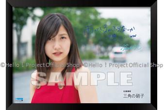 まーちゃんがモーニング娘。リーダーになるまで見届けるスレPart125【🗽🗽🗽🗽】 YouTube動画>12本 ->画像>1079枚