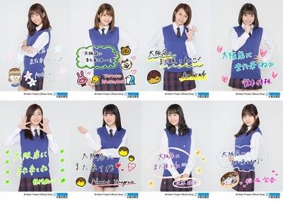 【Juice=Juice】 稲場愛香ちゃん応援スレPart125 【まなかん】 YouTube動画>1本 ->画像>202枚