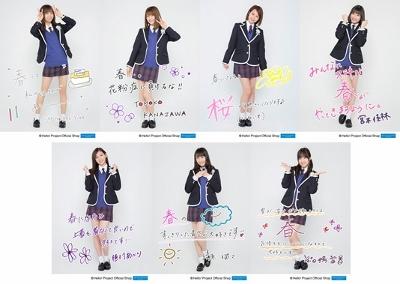 【Juice=Juice】金澤朋子ちゃん応援スレPart140【かなとも】YouTube動画>21本 ->画像>350枚